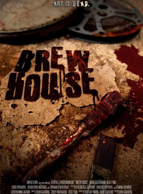 house web series